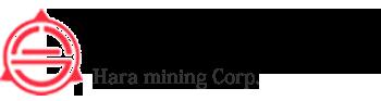 原鉱業株式会社