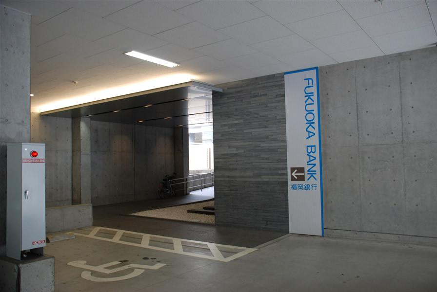 福岡銀行 箱崎支店