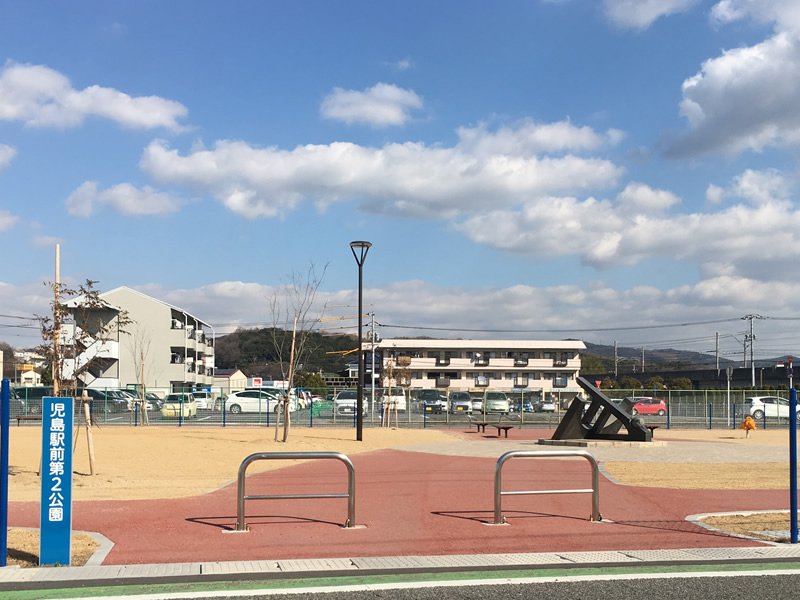 児島駅前第二公園