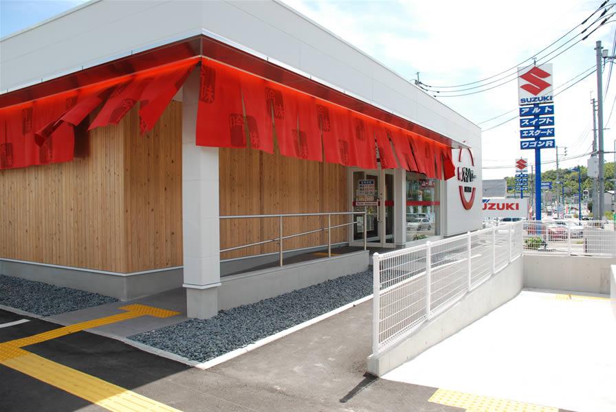 スシロー飯塚店