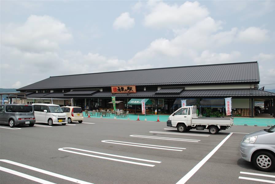 日田天領水の里・元気の駅
