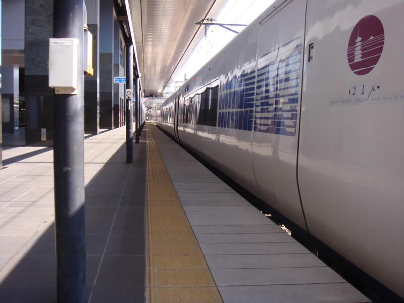 JR京都駅 関空のりば